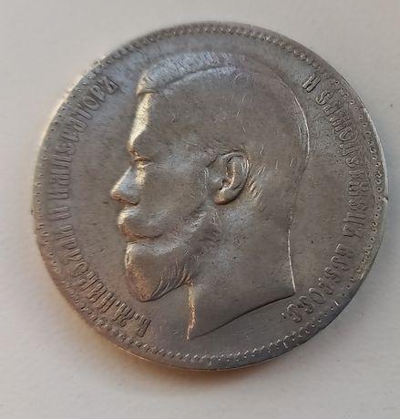 Монета рубль 1898г.Серебро.