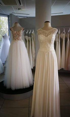 Suknia ślubna ivory z muślinowym dołem