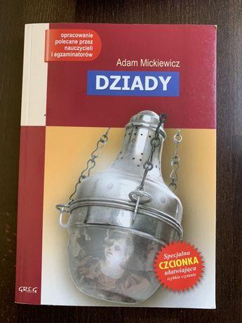 Dziady ~ Adam Mickiewicz