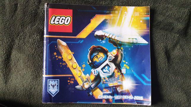 Каталоги конструктора Lego