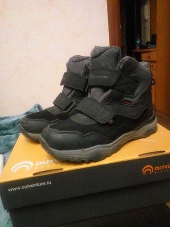 Ботинки зимние черевики зимові Outventure Pupil