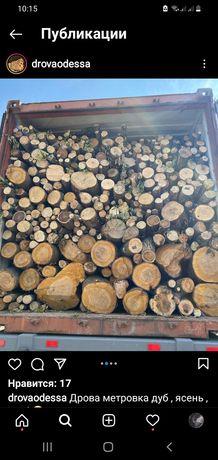 Продам дрова твердых пород доставка в любую точку николаевской области