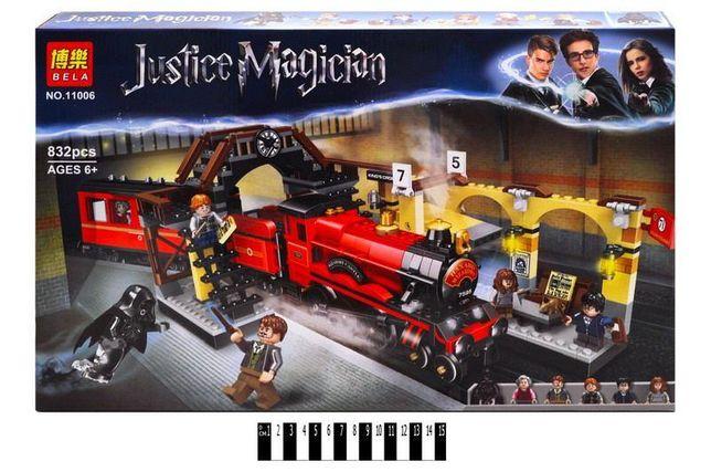 Конструктор Bela 11006 Хогвартс-экспресс Аналог LEGO HarryPotter 75955