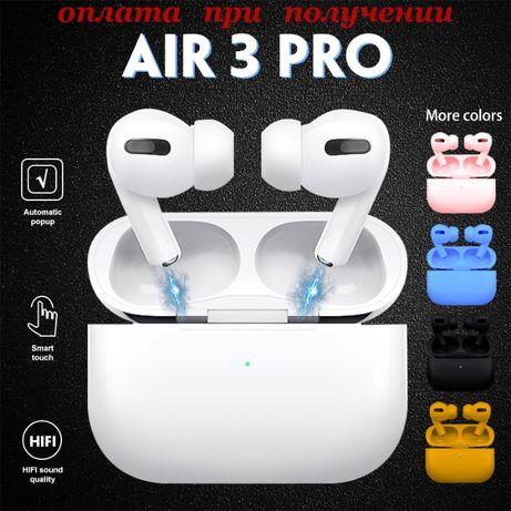Беспроводные вакуумные Bluetooth наушники Apple AirPods Pro 3 СЕНСОР