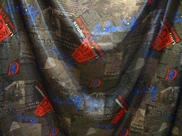 Продам отрез ткани (трикотаж ламэ)