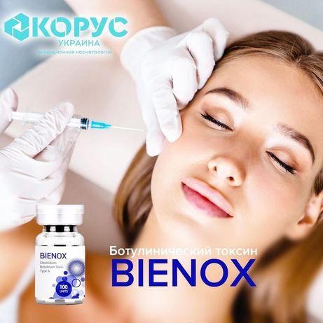 Ботокс бутолотоксин Bienox 100u