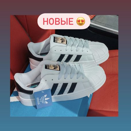 New! Купить кроссовки, кеды Adidas Superstar, под футболку, шорты