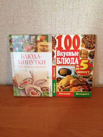 комплект из 3-х новых книг