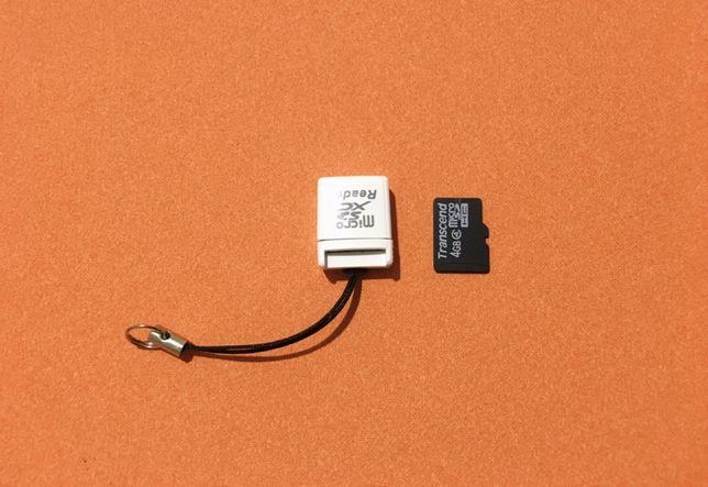 Продам новий кардрідер Micro SD XS Reader