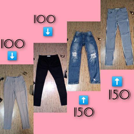 Джинсы женские, брюки