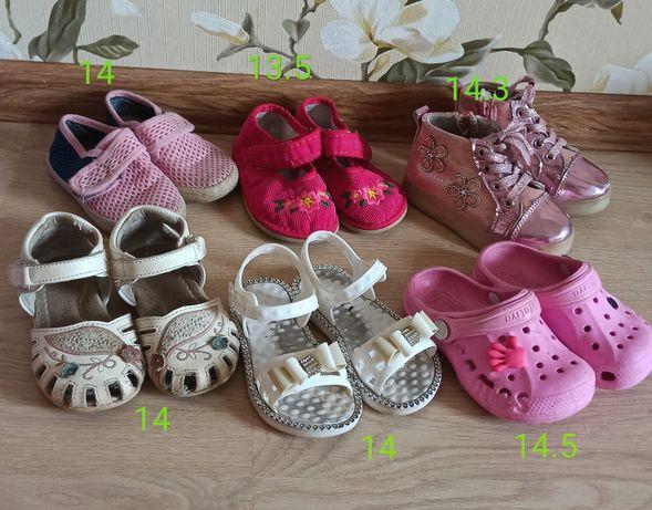 Разная детская обувь