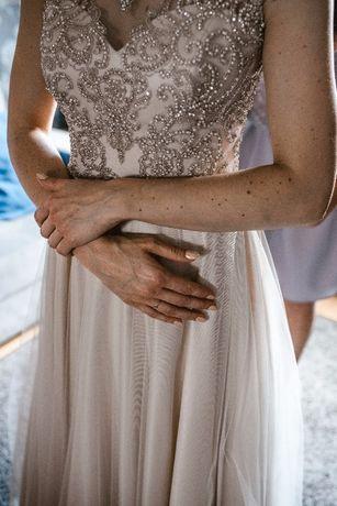 suknia ślubna sukienka wesele 34 małe 36 toffie ecru