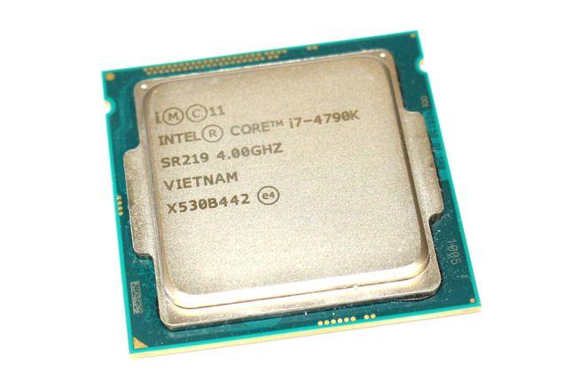 Procesor Intel i7-4790K 4x4,4Ghz BOX - bardzo chłodny