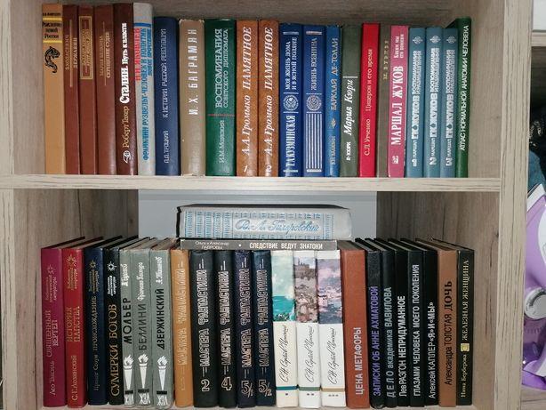 Продам книги(фантастика, приключения, история).