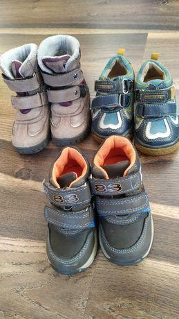 Buty chłopak r21