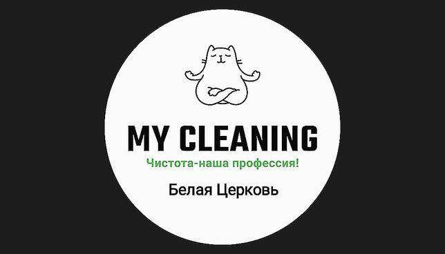 Химчистка мягкой мебели и ковровых покрытий!
