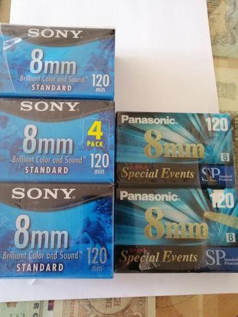 Kasety Sony Panasonic 8 mm 120 minut