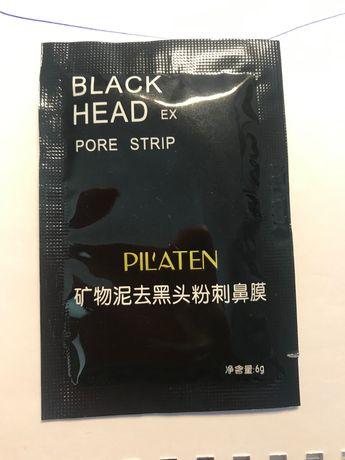 maseczka  maseczki black head pilaten pory wągry ściągajaca czarna