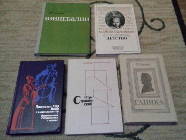 Книги. Поэзия.  Книги.