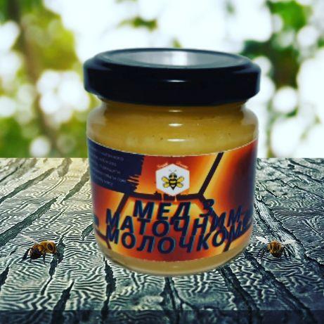 Мед з маточним молочком