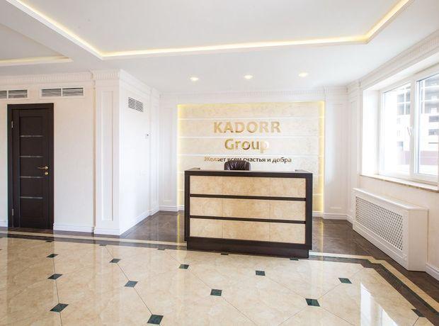 3-х 4-х комнатная квартира ЖК 20 Жемчужина Кадорр Сахарова Котовского
