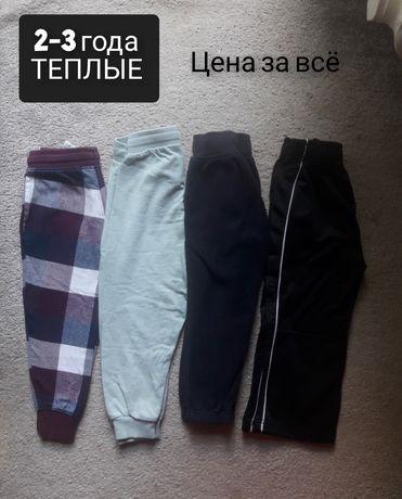 Пакет теплых вещей на мальчика 2-3года теплые спортивные штаны HM next