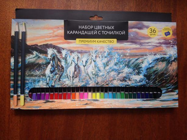 Набор цветных карандашей 36 цветов