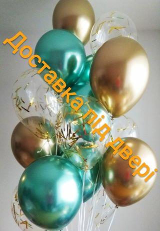 Гелієві кульки. Воздушные шари м.Рівне доставка цілодобово