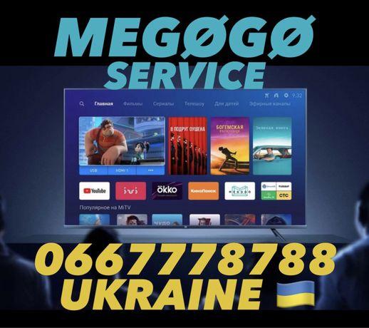 Подписка Megogo MAX Мегого+Футбол 1.2.3 МАКСИМАЛЬНАЯ  Порн хаб