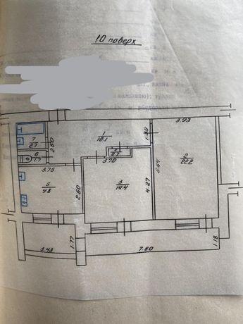 Продам 2-х кімнатну квартиру 66 кв.м Червоноград. вул. Корольова 2