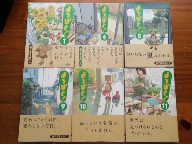 Mangas Yotsuba To! - Japonês