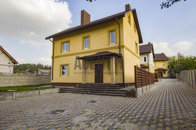 Уютный дом 150 кв.м. в с.П. Борщаговка, 1.6 км. от Окружной дороги