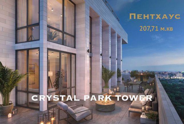 Двухуровневый пентхаус 207 м. в ЖК Crystal Park Tower + терраса 140м