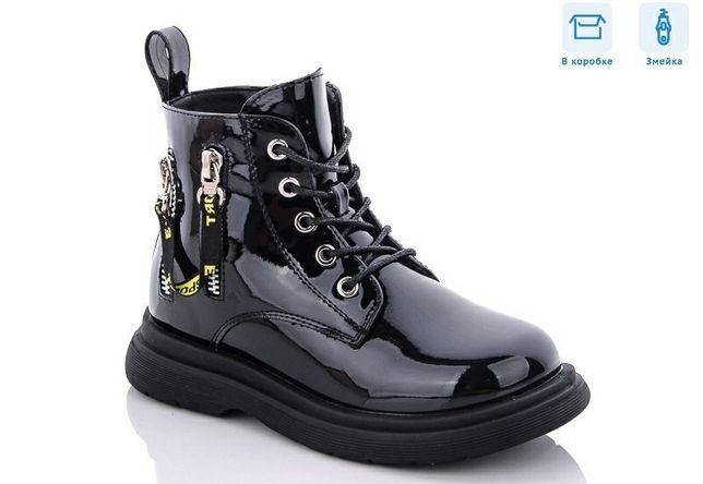 Зимние ботинки лак на меху р.  30-35 Люкс класса