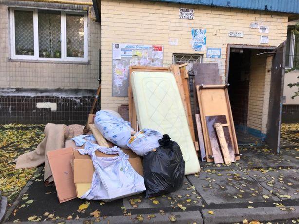 Вывоз строительного мусора, хлама! Киев!
