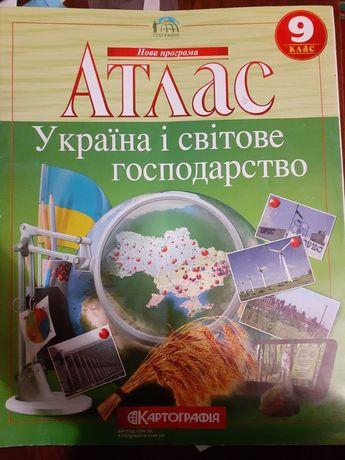 Атлас з географії 9 клас. Нова програма.