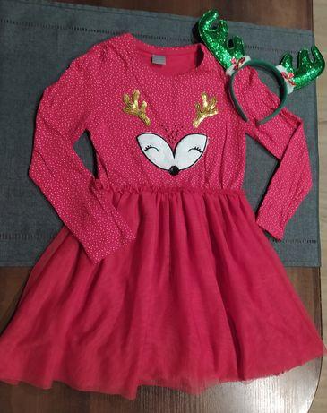 Piękna sukienka 134