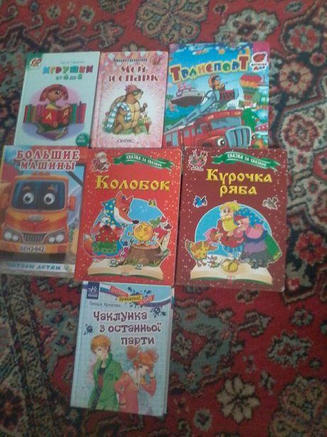 Продажа книг. 20 грн/штука.
