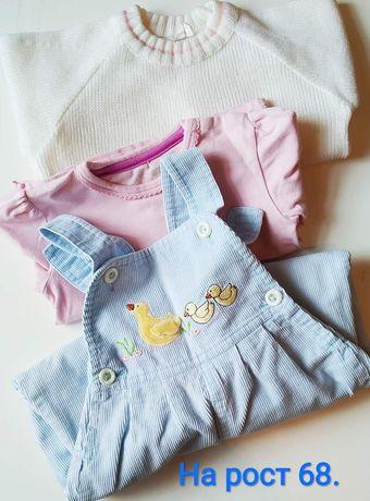 Комплект одежды для девочки Комбинезон Свитер Кофта Одежда для девочек
