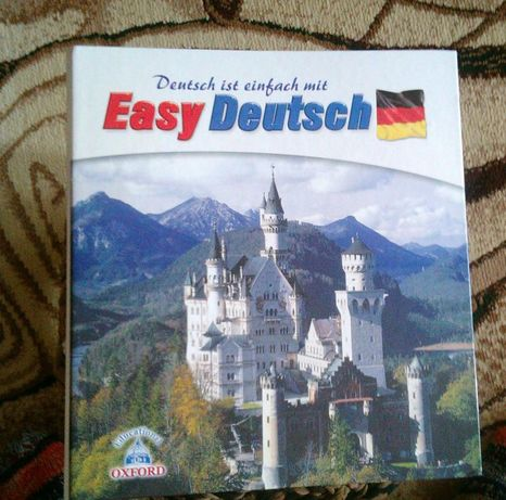 Изучай сам немецкий язык