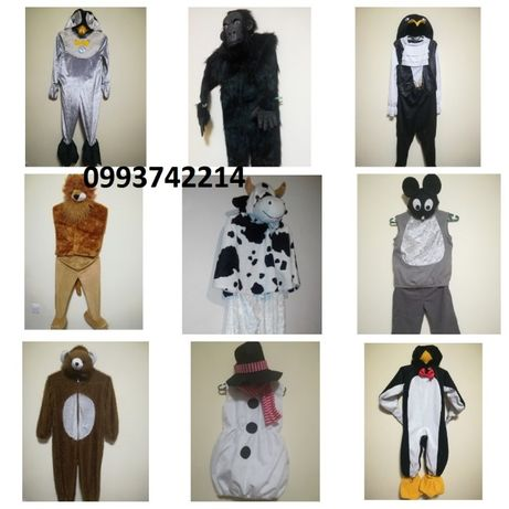 Новогодний костюм пингвин коровка медведь лев мышка баранчик