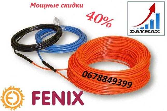 Теплый пол электрический Fenix Чехия. Распродажа!