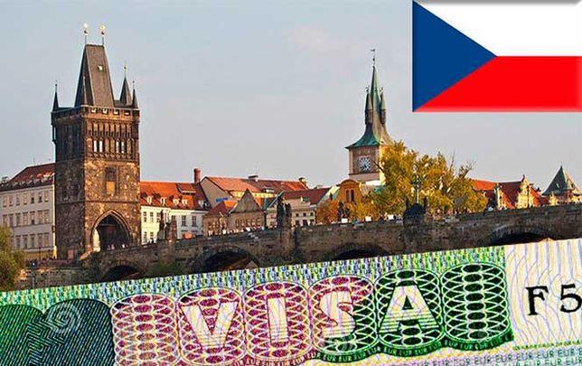 Віза в Чехію! Запрошення, страховка, анкета. Чеська робоча віза.