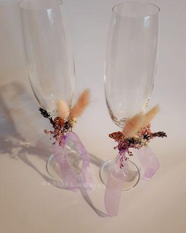 Свадебные бокалы с сухоцветами стекло Bohemia