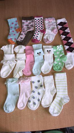 Продам новые носочки, новые и б/у