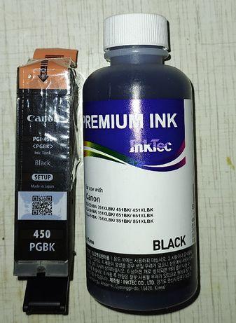 Картриджи Canon (ОРИГИНАЛ) PGI-450 Blak pigment + чернила