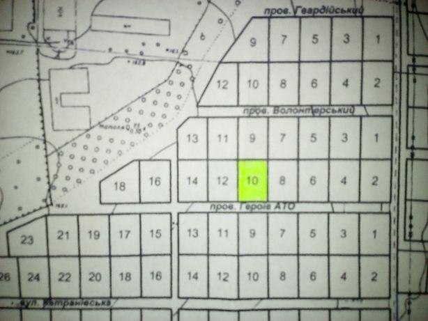 продается приватизированный участок земли под строительство дома