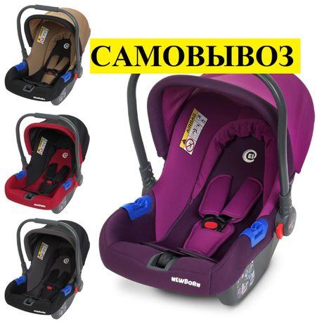 Автокресло люлька EL Camino Newborn от 0 до 1 года бебикокон 0-13 кг