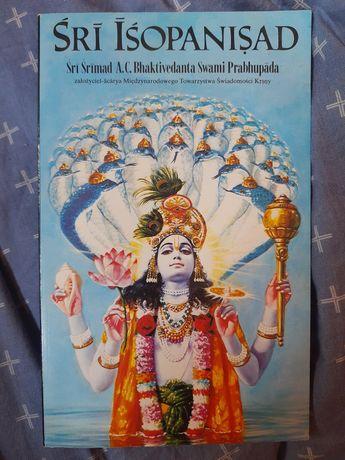 Śrī Īśopanisad | Sri Isopanisad