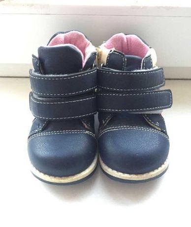 ботиночки демисезонные